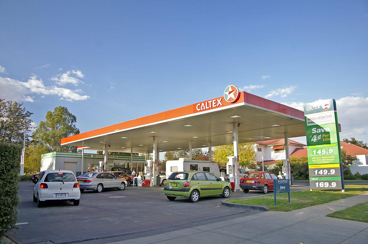 فروش پمپ بنزینهای وولورث شاید به این معنا باشد که باید بیشتر پول بپردازید